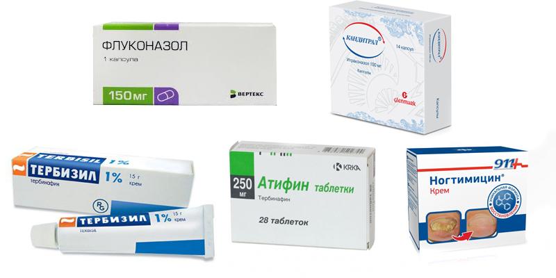 Аптечные препараты для лечения грибка ног