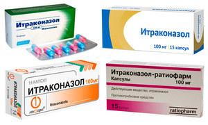 Таблетки Интроконазол для лечения грибка ногтей