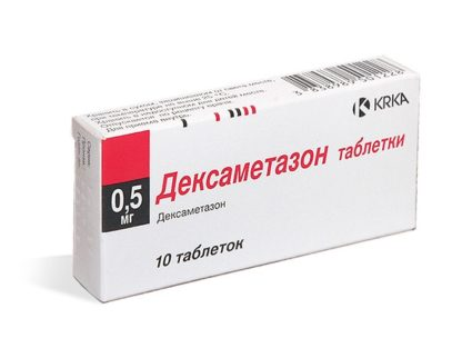 Дексаметазон относится к группе глюкокортикостероидов