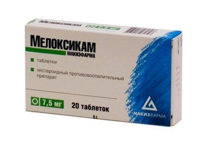 Крайне не рекомендуется отходить от обозначенной дозировки