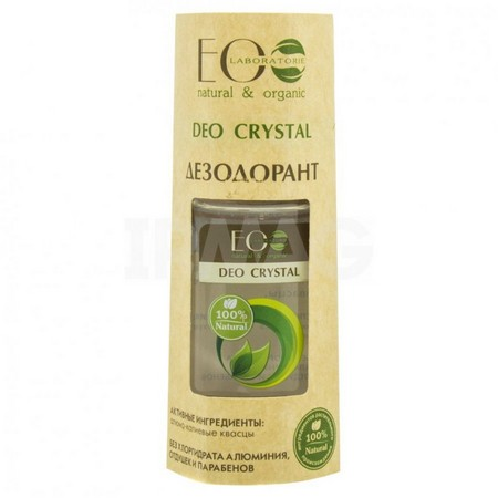 Mineral Line Deo-Crystal