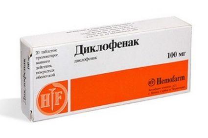 Медикаменты назначаются в зависимости от особенностей заболевания конкретного пациента