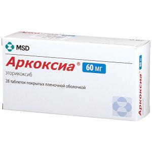 Перечень препаратов для медикаментозного лечения грыжи позвоночника: как выбрать подходящее?