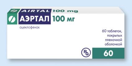 Не забывайте консультироваться с врачом перед приемом лекарств