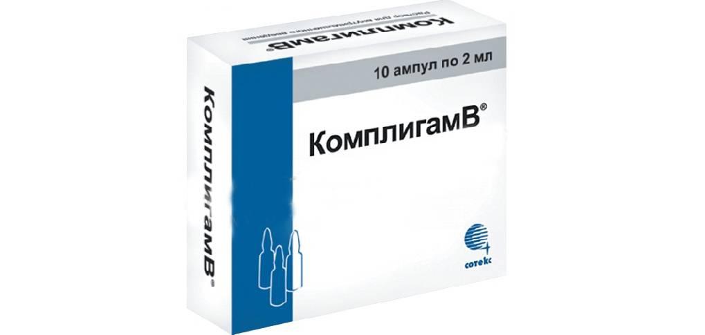 Ампулы с препаратом