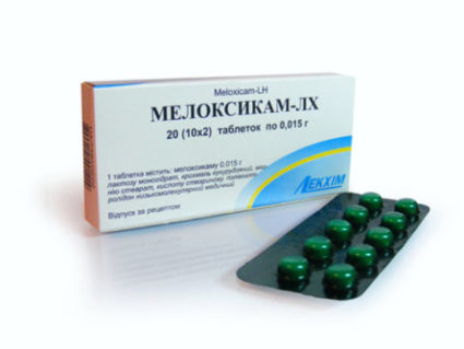 Медикамент относится к группе нпвс