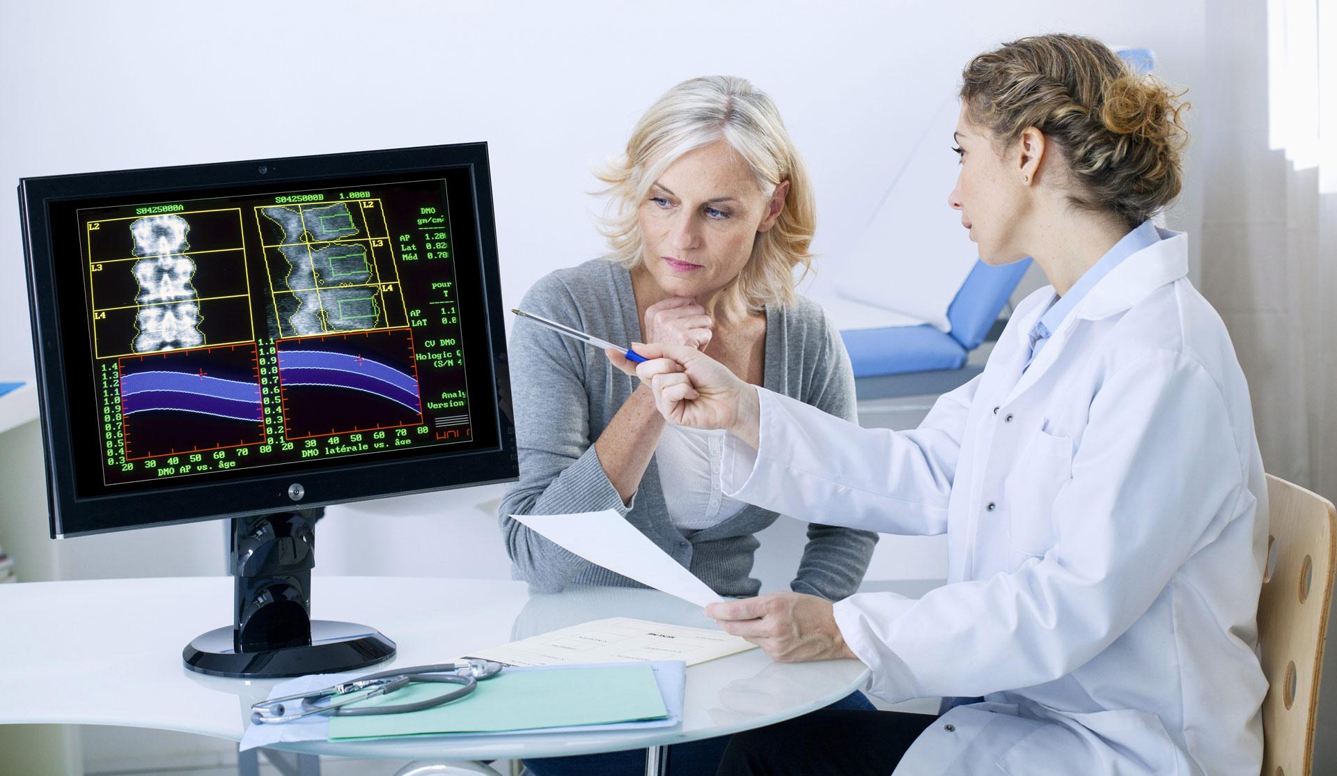 Выявление остеопороза