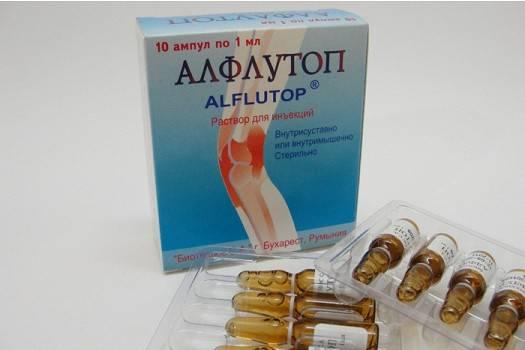Алфлутоп в ампулах для инъекций
