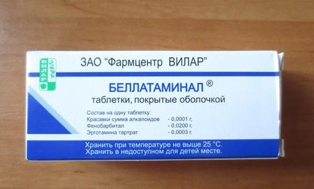 Беллоид как эффективный препарат от сильной потливости и нервного перенапряжения