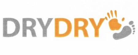 Вкладыши от пота Dry Dry