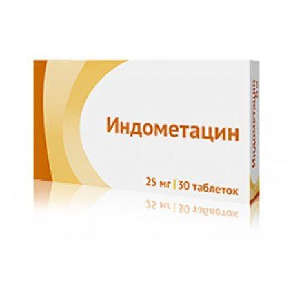Таблетки относятся к разряду нпвс
