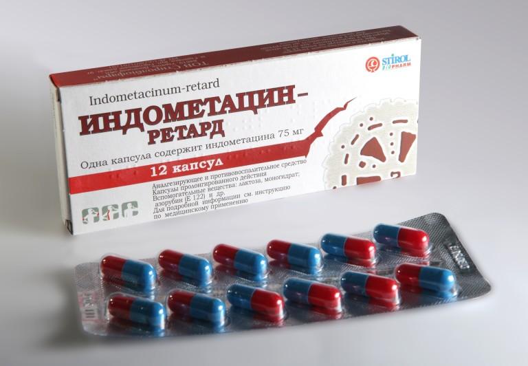 Индометацин от боли