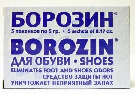 Борозин для обуви и ног