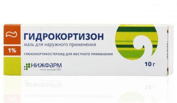 Помогает ли пимафуцин мужчинам при молочнице