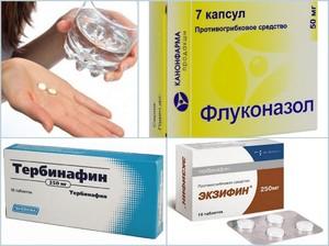 Таблетки для терапии микоза между пальцами рук