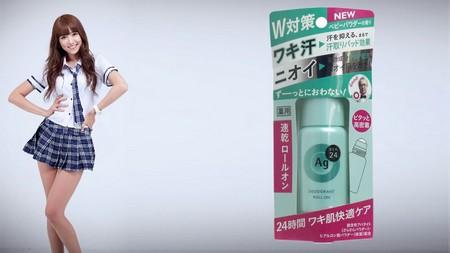 Корейские дезодоранты – описание продукции, эффективность, принцип действия