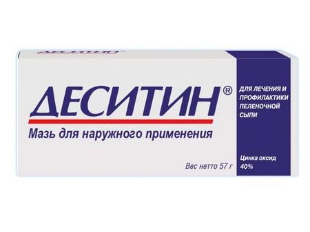 Крем Деситин нельзя применять для обработки инфицированных, загноившихся повреждений кожи.