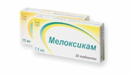 Производят лекарство разные фирмы