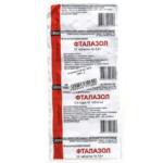 Упаковка таблеток фталазол