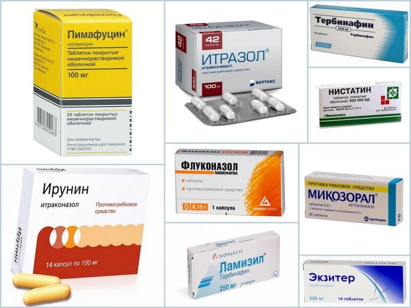 Таблетки для лечения грибка стоп