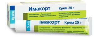 Аналоги препарата Пимафукорт