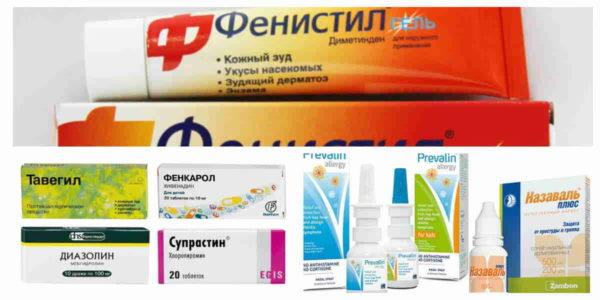 средства для лечения укусов жалящих