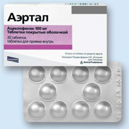 Внимательно следите за состоянием организма во время приема препарата