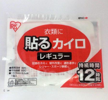 Японские вкладыши от пота