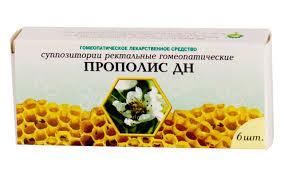 Какие свечи с прополисом будут эффективны при лечении геморроя