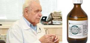 Доктор неумывакин лечение перекисью водорода грибка ногтей