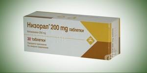 Низорал таблетки