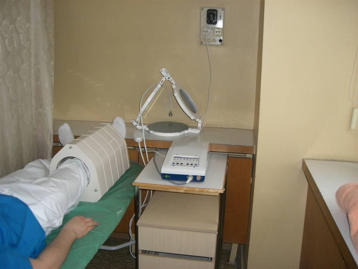 Магнитотерапия как метод лечения