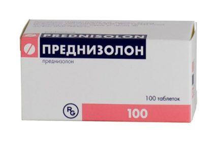 Курс приема глюкокортикостероидов назначает врач по анализам